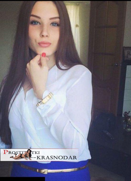 проститутка Александра, 21, Краснодар