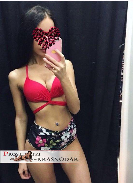 проститутка Юля, 24, Краснодар