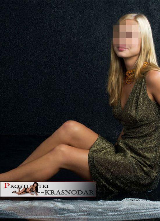 проститутка Эдда, 20, Краснодар
