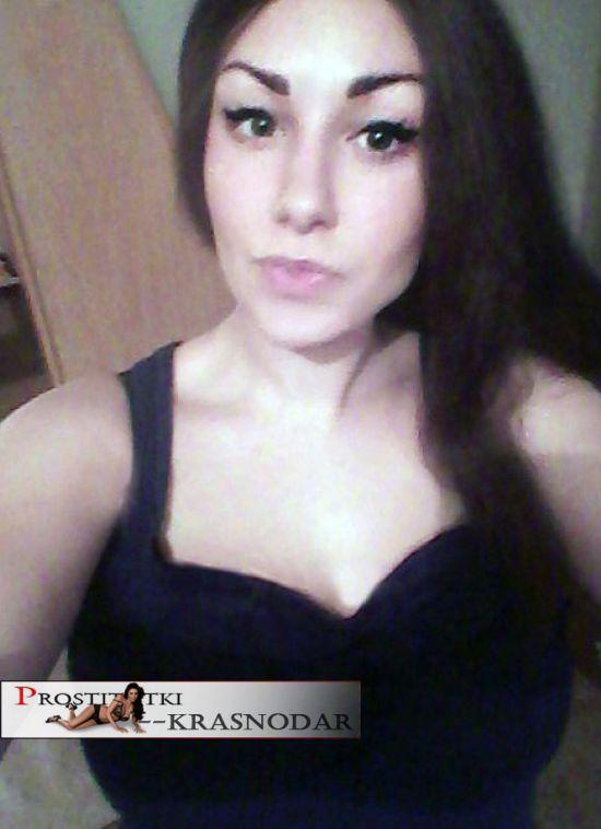 проститутка Мира, 24, Краснодар