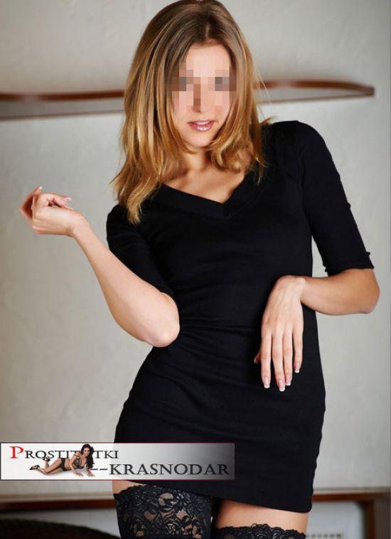 проститутка Видана, 22, Краснодар