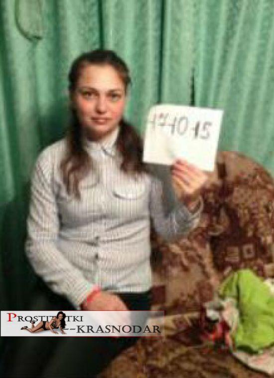 проститутка Муза, 23, Краснодар