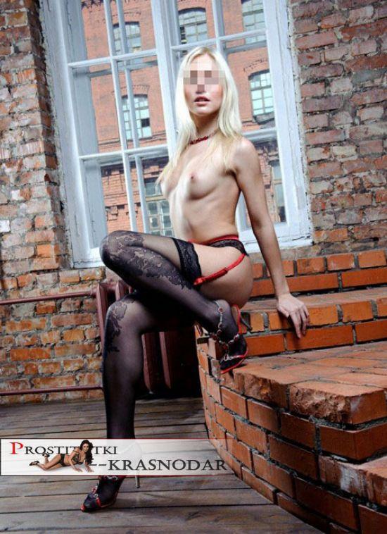 проститутка Лилия, 22, Краснодар