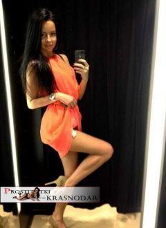 проститутка Надия, 25, Краснодар