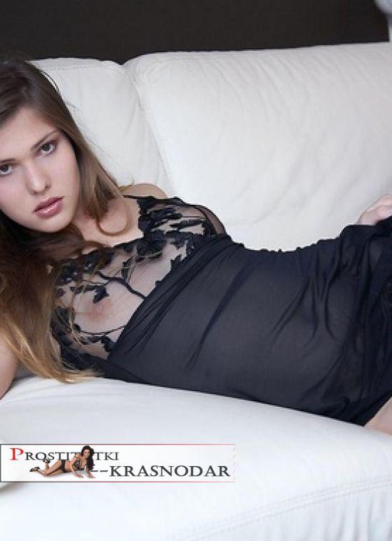 проститутка Каринка, 20, Краснодар