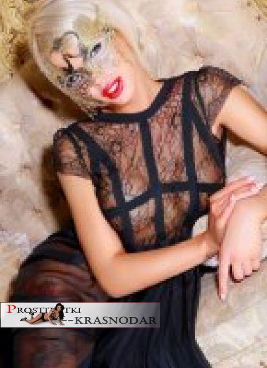 проститутка Ирена, 25, Краснодар