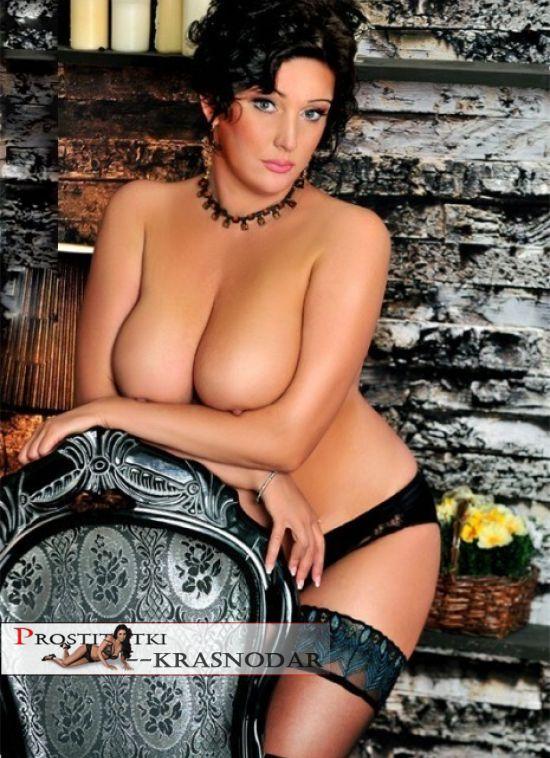 проститутка Витта, 38, Краснодар