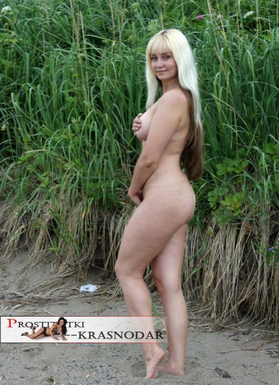проститутка Марья, 28, Краснодар